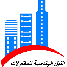 Nile consituction - Yassien & Partners